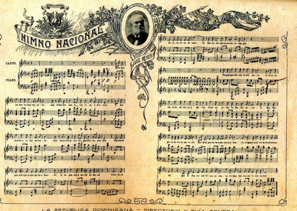 facsimil del himno nacional
